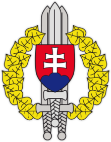 A crest of the Slovak Nation.